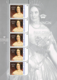Koningin Anna Paulowna