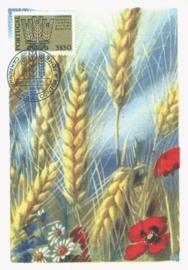 1963 PORTUGAL - Harvest Grain