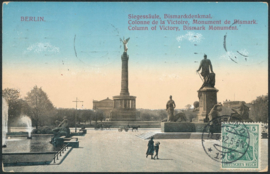 © 1912 - GERMAN REICH - Figure of the Germania