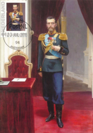 þ - Hermitage *** Tsaar Nicolaas II