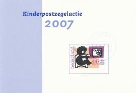 KBK - 2007a