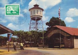 ®®® 1965 - CATA LP44 - SURINAME Watertoren