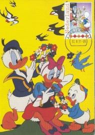 DD029 - Comics Donald Duck Stripverhaal