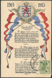 © 1926 LUXEMBOURG Grand Ducal crown