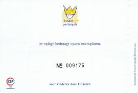 KBK - 2005