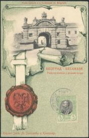© 1907 - SERBIA - Heraldic shield Eagle