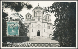 © 1937 YUGOSLAVIA Church at Topola