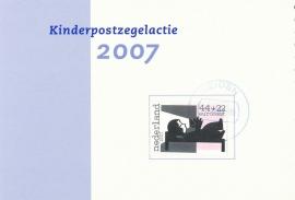 KBK - 2007c