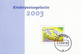 KBK - 2003b