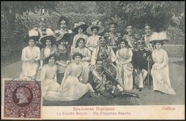 © 1912 MONTENEGRO - King Nicolas I and Queen Milena