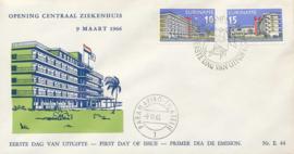 ¤¤¤ E 044 SURINAME Centraal ziekenhuis Paramaribo