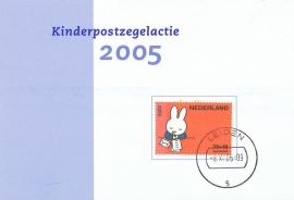 KBK - 2005d