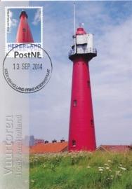 V013 Lighthouse Hoek van Holland