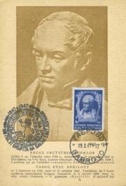 1947 BULGARIA - Historian Apriloff