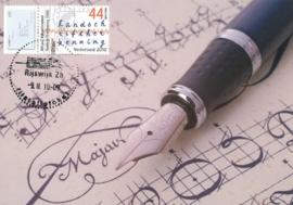 ® 2010 - CATA 2703 Handschrift