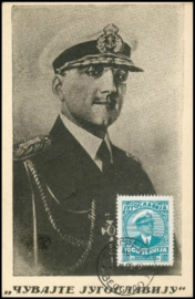 © 1935 YUGOSLAVIA - King Alexander I