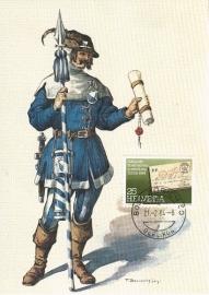 1984 SWITZERLAND Mail Delivery