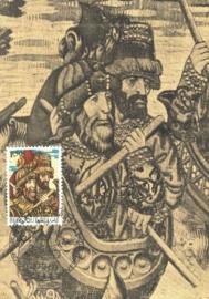 1969 BELGIUM - Alexander the Great