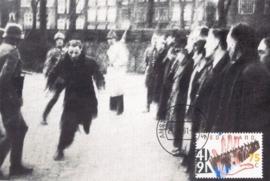 1991 NETHERLANDS WWII Razzia Amsterdam