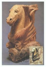 1983 VATICAN - Head of a horse Etruscian art