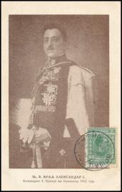 © 1928 YUGOSLAVIA - King Alexander I