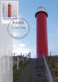 V022 Lighthouse Julianadorp
