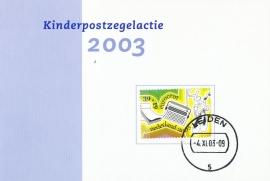 KBK - 2003a