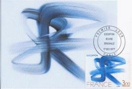 1977 FRANCE - Excoffon