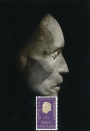 ®®® 1970 - CATA 551 - SURINAME Ludwig von Beethoven