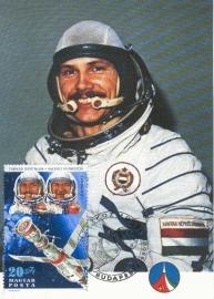 1980 HUNGARY - Cosmonaut Bertalan