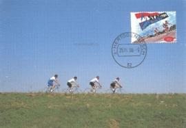 1996 NETHERLANDS Tour de France