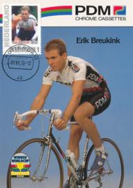 þ - Wielersuccessen Erik Breukink