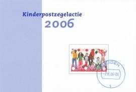 KBK - 2006c