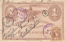© 1896 GUATEMALA Coat of arms
