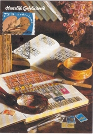 1990 NETHERLANDS Stamp collecting