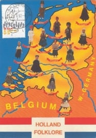 1992 NETHERLANDS Map - Geography