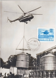 1970 ROMANIA - Helicopter