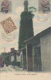 © 1907 - CHINA Dragon