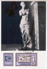 1975 HUNGARY - Venus de Milo
