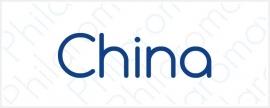 China >>>>>>>>>>>>