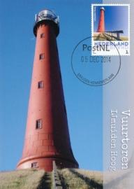V023 Lighthouse IJmuiden