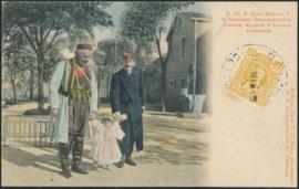 © 1910 MONTENEGRO - King Nicolas I