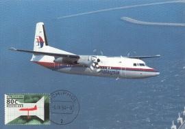 1994 NETHERLANDS Fokker 50 Schiphol