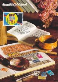 ®® 1991 NVPH 973 NED. ANTILLEN Jeugdfilatelie