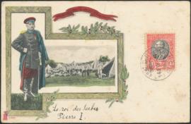 © 1910 - SERBIA - King Peter I