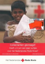 ® 2012 CATA 2902a Helpende handen