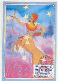 1995 NETHERLANDS Zodiac Sagittarius