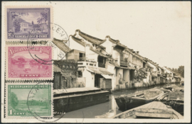 ®®®® 1946 - CATA 304/5/6 NED-INDIË Batavia