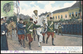 © 1908 - SERBIA - King Peter I