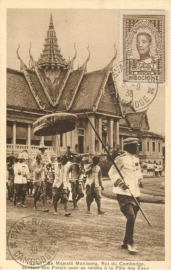 © 1938 INDO CHINA King Monivong